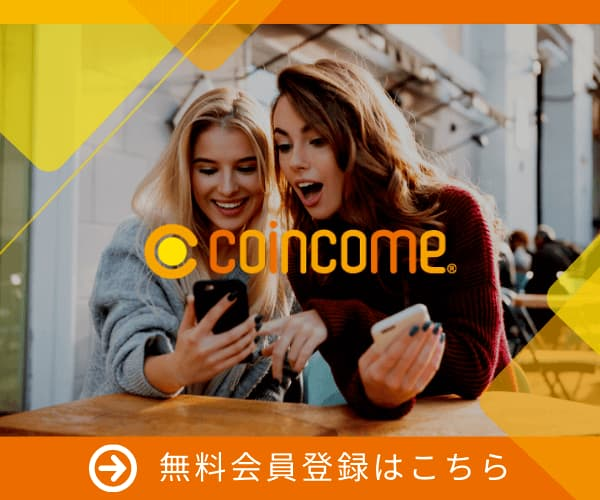 coincome banner